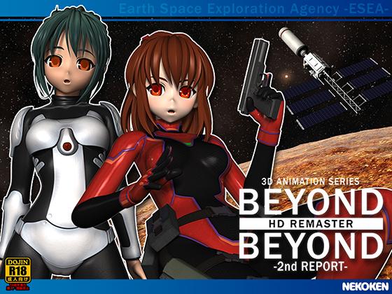 [RJ228432][猫拳] BEYOND & BEYOND-2nd REPORT- HDリマスター – zip Torrent Magnet-Link