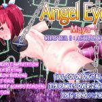 Angel Eyes -Maya- Chapter 3 Astral Core