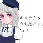 [RJ230599][すぱらんど。] 立ち絵素材(少女)No2【成人向け】 のDL情報