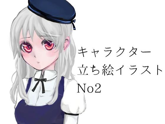 [RJ230599][すぱらんど。] 立ち絵素材(少女)No2【成人向け】 – zip Torrent Magnet-Link