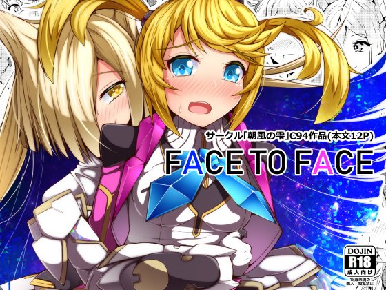 [RJ230927][朝風の雫] FACE TO FACE – zip Torrent Magnet-Link