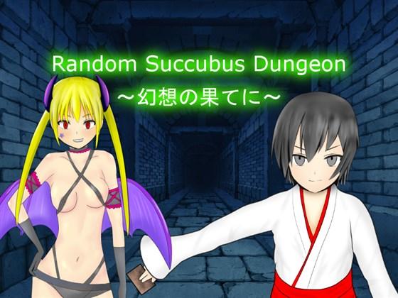 [RJ231033][彩人の部屋] Random Succubus Dungeon ~幻想の果てに~ – zip Torrent Magnet-Link