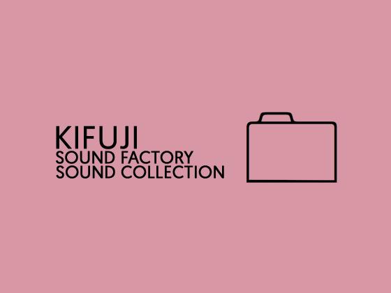[RJ231488][KIFUJI SOUND FACTORY] KifujiSoundFactorySoundPack