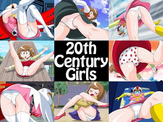 [RJ231822][G-Pants] 20th Century Girls