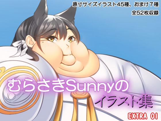 [RJ232445][Sunny's at Home] むらさきSunnyのイラスト集