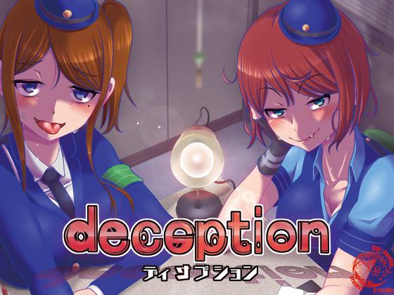 [RJ233291][ftnr×kuroko.ぷろじぇくと] deception –