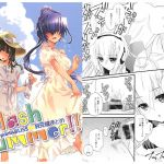 R元服総集編 SPLASH SUMMER!!