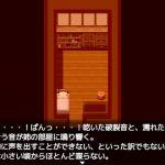 [RJ234422][yatsureCreate] 【デジノベ】無口な姉と。 –