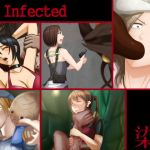 Infected 感染