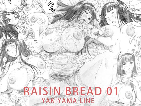 [RJ235919][YAKIYAMA LINE] RAISIN BREAD 01