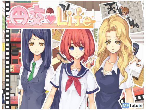 [RJ234497][MF Future] 円交Life