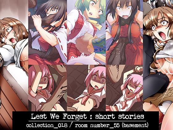 [RJ236474][Яoom ИumbeR_55] Lest we Forget : short stories