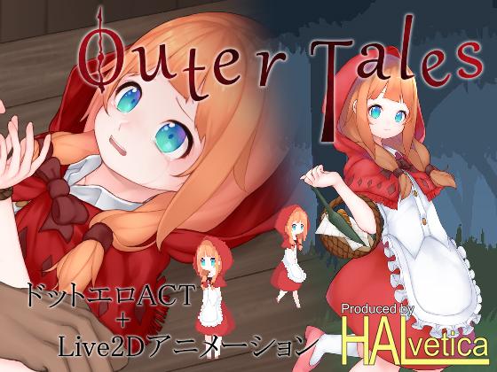 [RJ216046][HALvetica] Outer Tales –