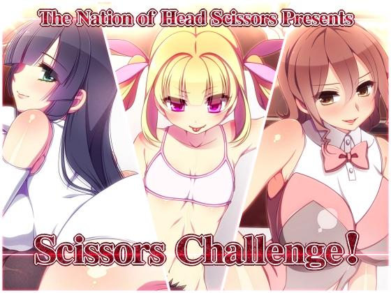 [RJ238297][The Nation of Head Scissors] Scissors Challenge!