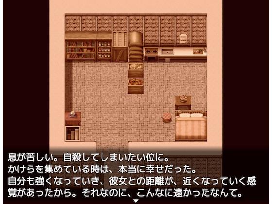 [RJ239231][yatsureCreate] 【デジノベ】迷った森にいたケモミミ娘が死にかけで偉そうだ。