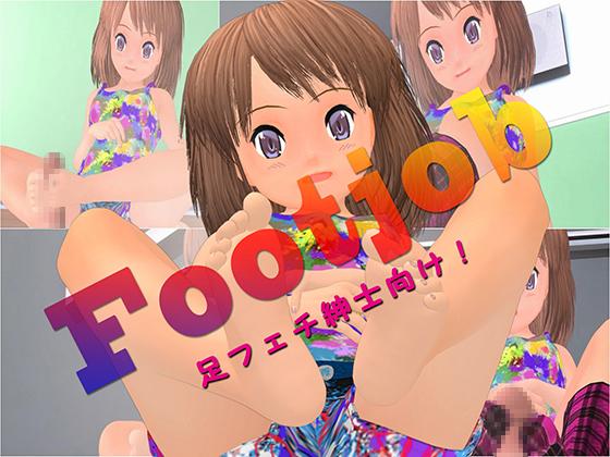 [RJ240707][CircleTK] ロリっ娘 Footjob!