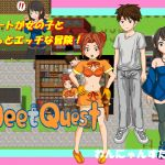 [RJ243895][わんにゃんすたいる] Neet Quest のDL情報