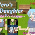 [RJ194926][王道・邪道・角砂糖] Hero's Daughter~気弱娘アイナの成長物語~ のDL情報と価格比較