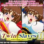 [RJ246847][第13艦隊] TwinSlaves2 ~淫獣巫女姉妹快楽大全~ のDL情報と価格比較