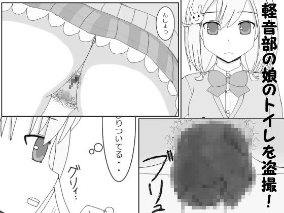 [RJ249670][おつきフィールド] 女友達のトイレ盗撮