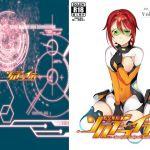 [RJ250513][E-ADULT] 燦装戦姫ソルブライティ Volume 1:激突、二人の戦姫 のDL情報と価格比較