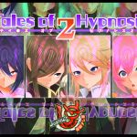 [RJ251183][催眠すし屋] Tales of Hypnosis2 のDL情報と価格比較