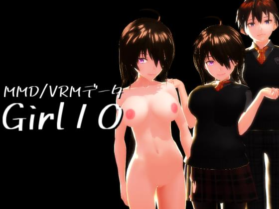 [RJ257485][MoonCat] MMD/VRMデータ Girl10