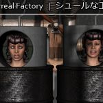 [RJ258048][Pink Pencil] Surreal Factory のDL情報と価格比較