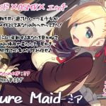 Cure Maid-ミア