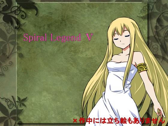 [RJ224282][Expiacion] Spiral Legend V