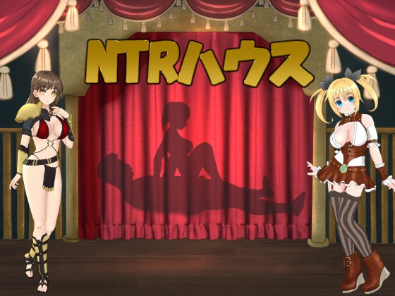 [RJ257752][毛ガニ研究室] NTRハウス