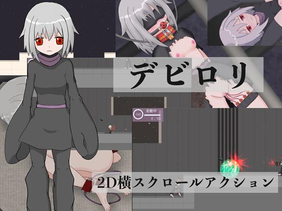 [RJ263005][るりこん] デビロリ for Mac