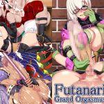 Futanari Grand OrgasmusII