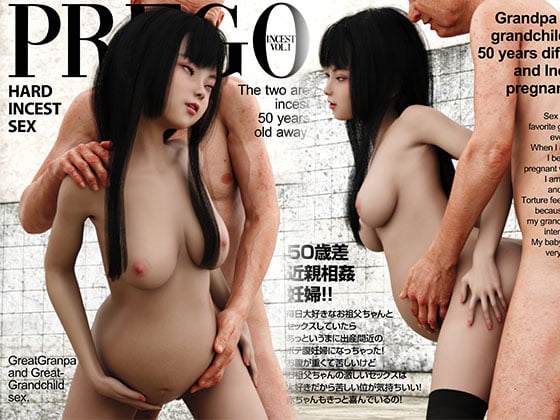 [RJ267186][ポザ孕] PREGO -incest- Vol.01
